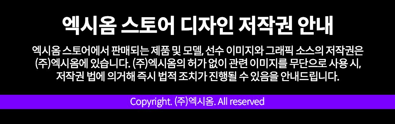 copyright_warning
